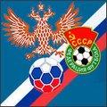 Сборная России / СССР по футболу